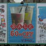NALU COFFEE 安暖手夏祭り