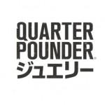 20130714_QUARTERPOUNDER_1